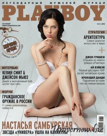 Настя Самбурская в журналах Maxim и Playpoy